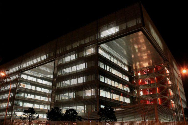 Banco Popular oficinas centrales